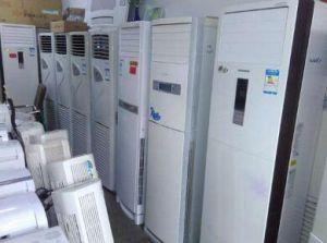 成都空调回收,柜机空调回收