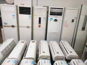 成都回收旧空调,柜机,挂机空调